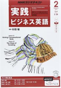 201502textbook
